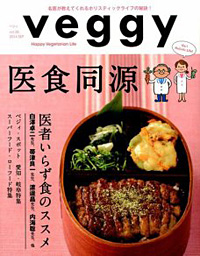 veggy vol.36