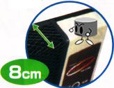 電磁波カット - 電磁波 - 99%カット - 暖房 - 暖房器具 - 遠赤外線 - ホットカーペット - 電気毛布 - 暖房機