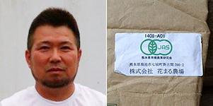食味ランキング優秀賞を何度も受賞する、栽培者 中島浩之さん(自然栽培は2005年〜)