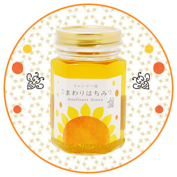 商品写真:honey_label.png