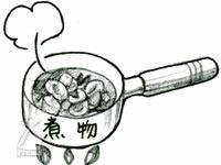 コーラルライフ・サンゴベース:お味噌汁がおいしい