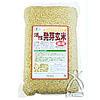 活性発芽玄米全商品掲載お手軽