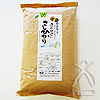 高次元エネルギー米 「ばんばのお米」