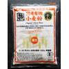 「金沢大地」の国産有機小麦粉、国産有機小麦全粒粉