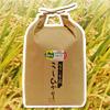 七島農産のお米