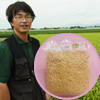 大隈さんのお米&大豆