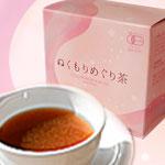 「ぬくもりめぐり茶」で毎日一杯の健康法