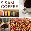シサム工房のフェアトレードコーヒー