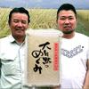 熊本県から無肥料自然栽培のお米「ヒノヒカリ」