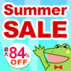 Summer SALE �Z�[������500�A�C�e���ȏ�I�ő�84%OFF