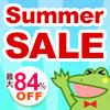 Summer SALE �Z�[������500�A�C�e���ȏ�I�ő�84%OFF