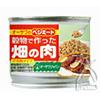 オーサワジャパンの植物たんぱく食品