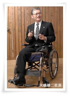 銀嶺食品2代目の大橋雄二社長