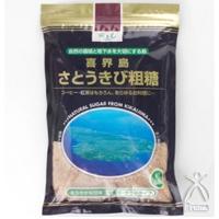 喜界島さとうきび粗糖