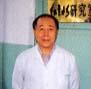 健康中国健康茶の最高峰・紅豆杉茶推薦する� 明魯先生