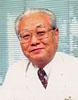 健康中国健康茶の最高峰・紅豆杉茶推薦する中島修先生