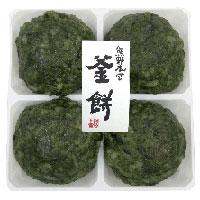 【冷凍】熊野本宮 釜餅(よもぎ) 4個入
