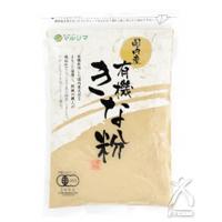 安心・安全、有機栽培の大豆をまるごと、じっくり焙煎した上質の「きな粉」