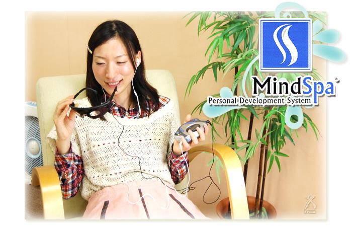Mind Spa(マインドスパ)
