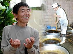 搾汁/窯炊き/瓶詰め 全て人の手を介し