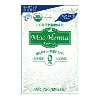 マックヘナ ヘナ インディゴブルー‐7 100g(50g×2袋)