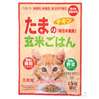 たまの玄米ごはん(フィッシュ・チキン)