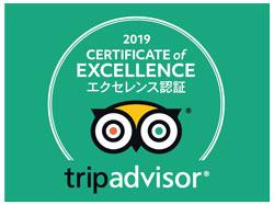 京都三条本店がトリップアドバイザーのエクセレンス認証に認定されました
