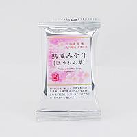 プレマシャンティ 熟成みそ汁/ほうれん草 8g