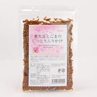 【2万円以上ご購入時のみ】ごまと黒大豆のしっとりふりかけ 60g  プレマシャンティ