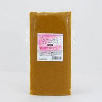 【冷凍】【プレマシャンティ】九州大地のカレーベース/辛口(200g)