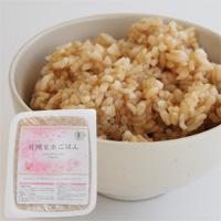 プレマシャンティ 有機玄米ごはん