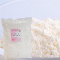 プレマシャンティ 有機小麦粉 中力粉1kg