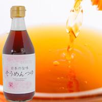 プレマシャンティ 日本の旨味 そうめんつゆストレート(400ml)