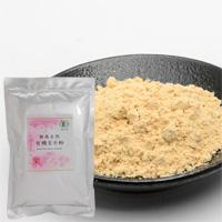 プレマシャンティ 無為自然 有機玄米粉