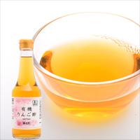 プレマシャンティ 有機りんご酢 300ml