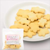 プレマシャンティ  くまさんクッキー〜かぼちゃ味〜(35g)