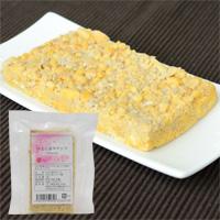 【冷凍品】プレマシャンティひよこ豆テンペ1枚/約75g