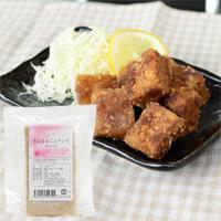 【冷凍品】プレマシャンティ 大豆まるごとテンペ1枚/約75g