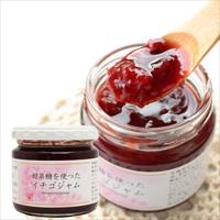 プレマシャンティ 甜菜糖を使った有機イチゴジャム140g