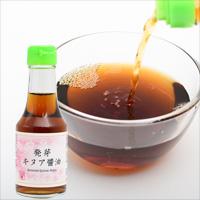 プレマシャンティ 発芽キヌア醤油150ml