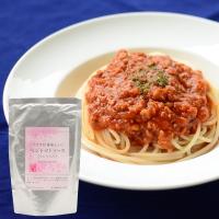 【26%OFF】プレマシャンティ パスタが美味しい!ベジトマトソース(テンペ入り)180g