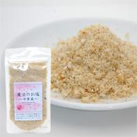 プレマシャンティ 魔法のお塩〜中華風〜  50g