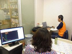 京都市民放射能測定所