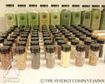 ピュアシナジー:シナジーカンパニー社研究室にある植物原種の  種 これらの種から栽培も