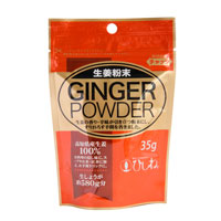 菱和園 生姜粉末 GINGER POWDER 35g