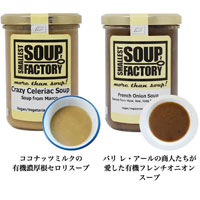 Smallest Soup Factory(スモーレストスープファクトリー) 【5万円ご購入プレゼント】 お試し2種セット オリジナルエコバッグ付き