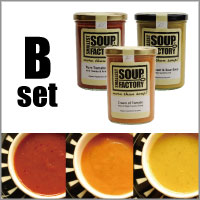 Smallest Soup Factory Michel's Classic スープギフト セットB 3本セット (各400ml/希釈後3〜4人前)