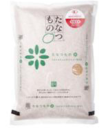 有機栽培された力のある玄米