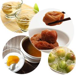 梅干し、梅酒、梅ジュース、シロップ、ジャム、梅肉エキスなど