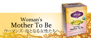 ウーマンズ・母となる女性たちへ
